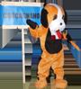 Corcagnano_mascotte_orig